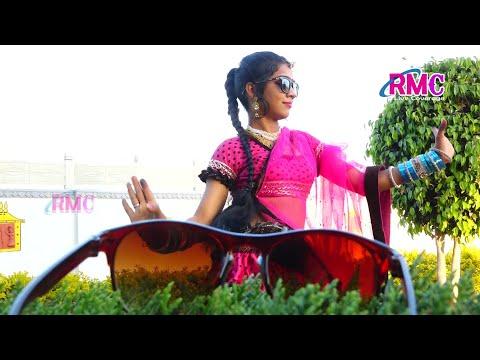 2019 Dhamaka !! भीलवाड़ा घूमे थारो घाघरो !! Hansa Rangili !! Dinesh Amarwasi