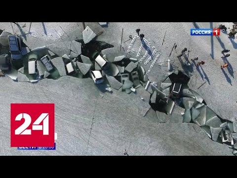 Рекордный улов: в Приморье из-под льда вытащили несколько десятков машин - Россия 24