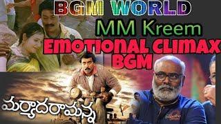 BGM #7 M M Keeravani | Maryada Ramanna climax | bgm world