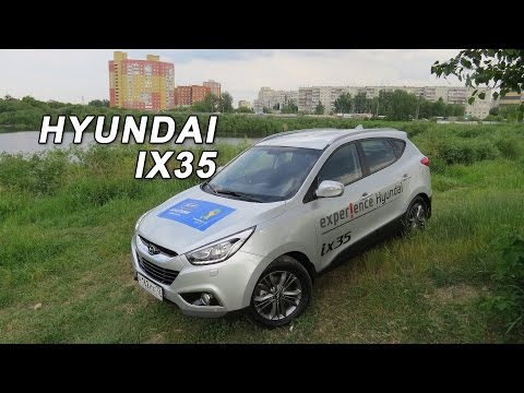 Hyundai ix35 обзор. Хендэ АйИкс 35