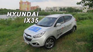 Hyundai ix35 обзор. Хендэ АйИкс 35 смотреть