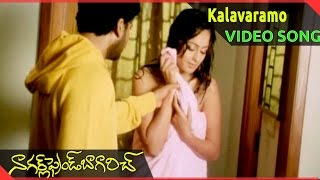 Kalavaramo  Video Song || Naa Girl Friend Baaga Rich Movie || Sivaji, Kaveri Jha