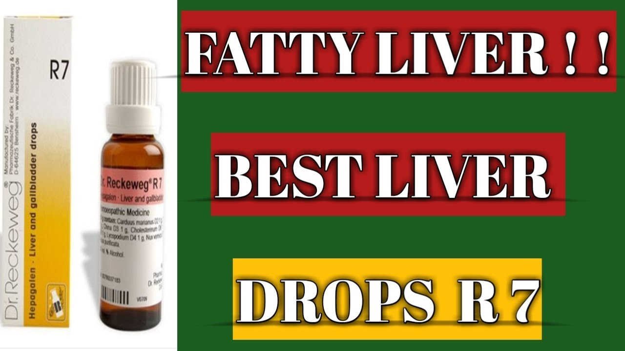 FATTY LIVER ! ! BEST MEDICINE   R 7 DROPS    EXPLAIN IN HINDI BY DR