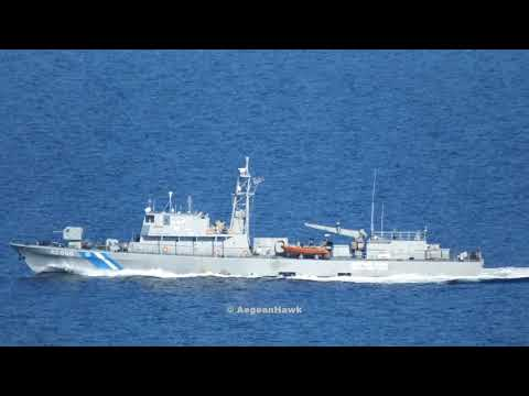Hellenic Coast Guard OPV HCG 060 Fournoi approaching & entering Chios Strait.