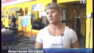 В Гурьевске прошел чемпионат СФО по тяжелой атлетике