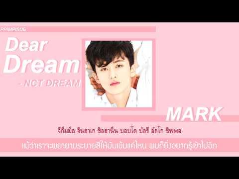 [THAISUB] DEAR DREAM - NCT DREAM #พิมพ์พิซับ
