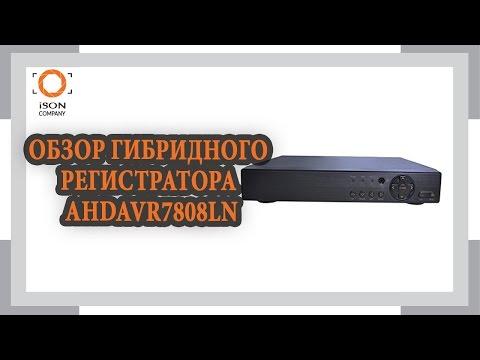 Интернет-магазин техники и электроники в Москве Laptop