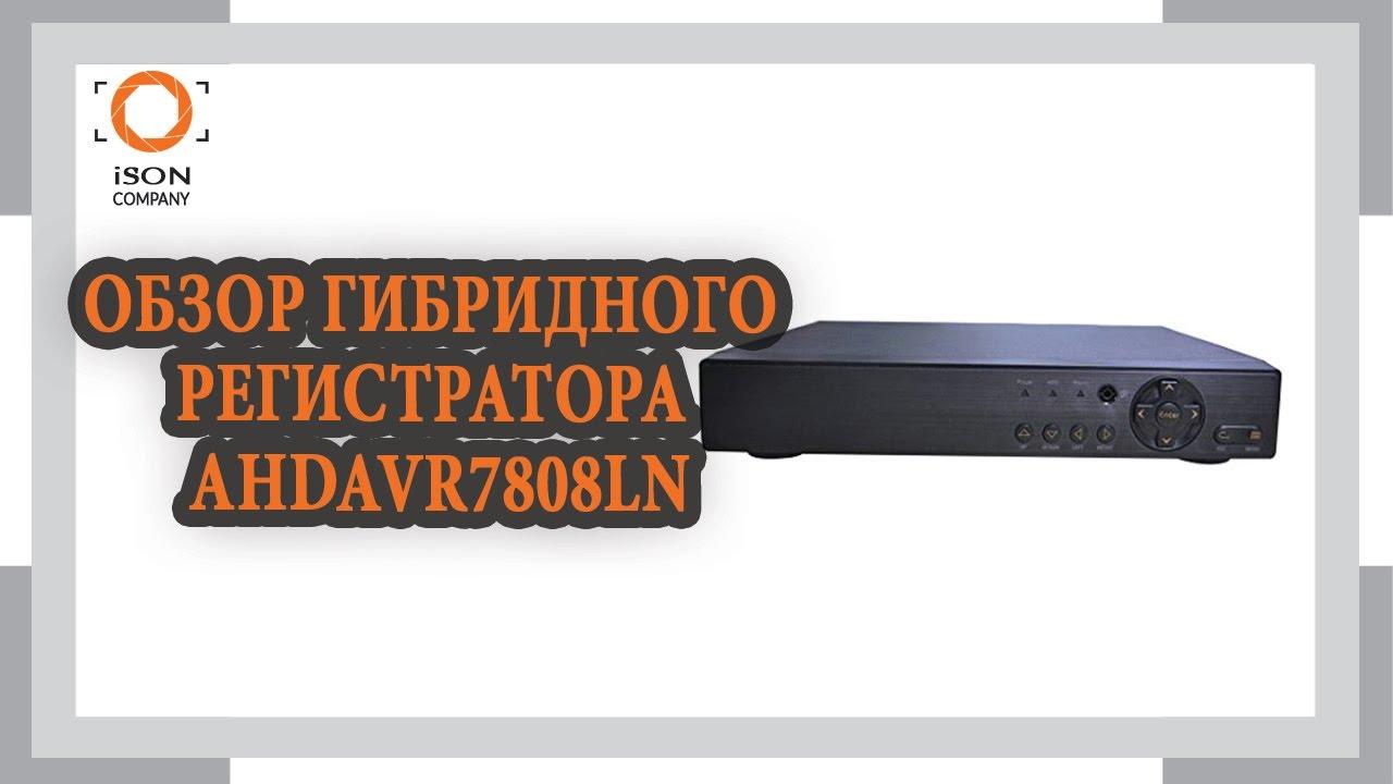 Полный обзор видеорегистратора и радар-детектора Sho-Me Combo Slim .