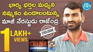 EX-Prisoner Rajendra Exclusive Interview || Crime Confessions With Muralidhar #13