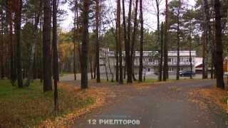 снять квартиру в Кемерово центральный район