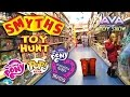 TOY HUNT at Smyths Toys Superstore Coventry Equestria dolls minis on Ava Toy Show