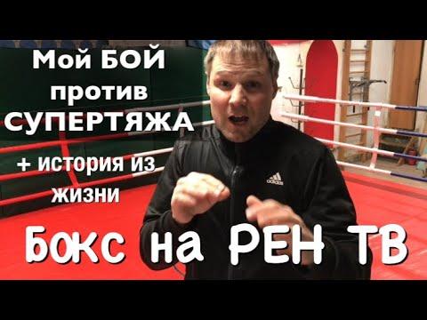 Кокляев, Дацик, Новосёлов.. одним словом - РЕН ТВ