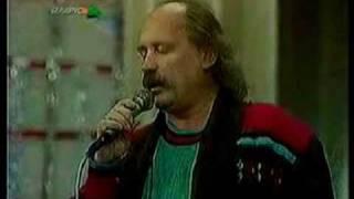"""Песняры """"Пагоня"""" (""""Pahonia"""") 1993"""