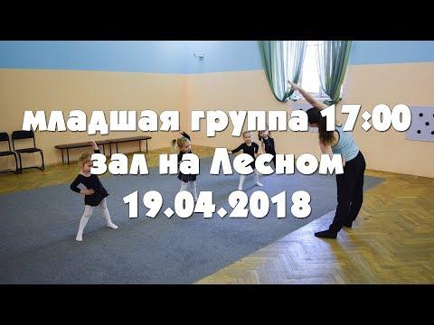 Занятие гимнастикой для детей 3 и 4 лет в Выборгском районе СПб