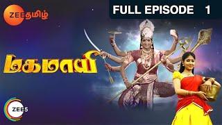 Mahamayi: Season 1