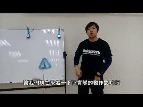 【SE介紹】makeblock 蜘蛛畫圖機 - YouTube