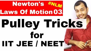 11 Chap 5 || Ląws Of Motion 03 ||Pulley Tricks For IIT JEE Mains || How To Solve Pulley Problems