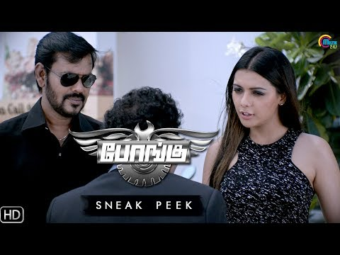 Thumbnail: Bongu Tamil Movie - Sneak Peek | Natty | Ruhi Singh | Muniskanth | Arjunan | Official