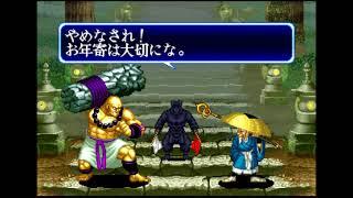 [TAS]ARCADE Samurai Shodown II-Wan-Fu