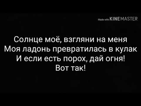 Полина Гагарина - Кукушка|| Караоке с исполнителем песни
