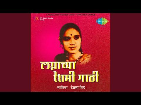 Lagnachya Reshmi Gathi 1976