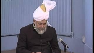 Turkish Translation: Dars-ul-Quran 13th February 1996: Surah An-Nisaa verses 13-16
