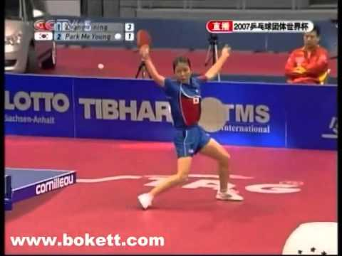 Zhang Yi Ning vs.  Park Mi Young World Cup Table Tennis 2007