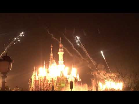 'Ignite the Dream' at Shanghai Disney Resort!