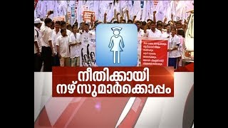 Video Is Hospital management challenging Nurses strike | Asianet News Hour 13 Jul 2017 download MP3, 3GP, MP4, WEBM, AVI, FLV November 2017