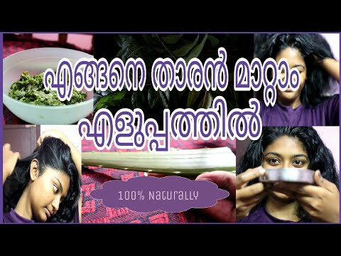 How To Reduce Dandruff From Hair||Naturally At Home||SimplyMyStyle Unni||Malayali YouTuber