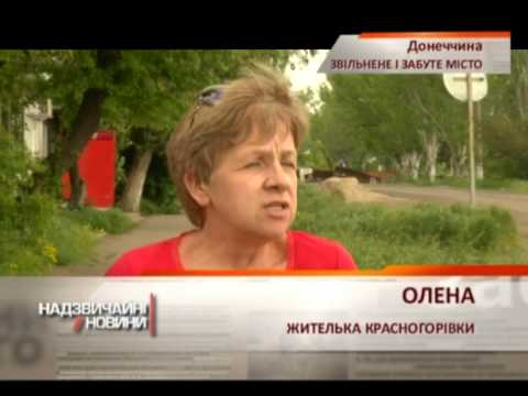 Штрафник (сериал 2016) 1,2,3,4,8 серия смотреть онлайн