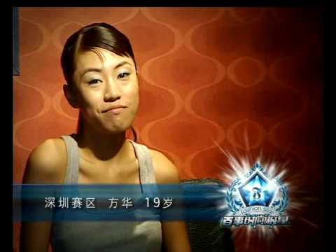 Fashion Star Episode 101C.mp4