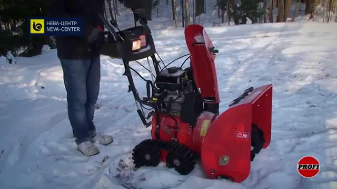 Снегоуборщик для агроса своими руками фото 85
