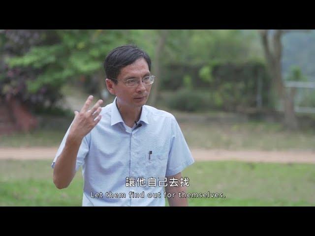 1.陳清圳‧《大手牽小手 一起向前走》愛學網名人講堂(國語版)