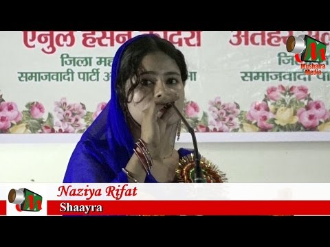 Naziya Rifat, Unnao Mushaira, 26/08/2016, Con. MOHD ISMAIL, Mushaira Media