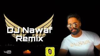عبدالله ناصر ولا مرتاح ريمكس - DJ Nawaf