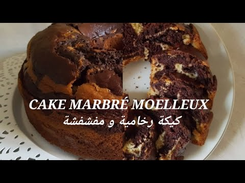 #cake_#marbré_#ultra_moelleux_كيك#رخامي_بطريقة_سهلة_وناجحة_من-اول_تجربة
