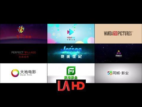 Heyi/Youku/Wanda Pictures/Perfect Village/Jetsen/Tus Film Television/Dadi Film/Funhigh/58 Pictures