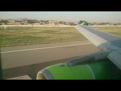Взлёт с аэропорта Самарканд
