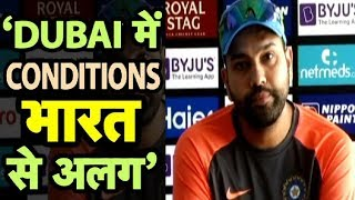 Rohit Sharma Says We Will Adapt To Conditions Very Soon | Sports Tak