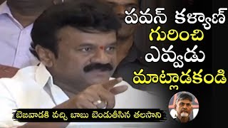 YCP not supporting TDP's Deeksha