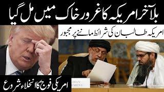 Saudi Jawazat New Rule 2018 - Kahruj Nihai without Kafeel lagwaien