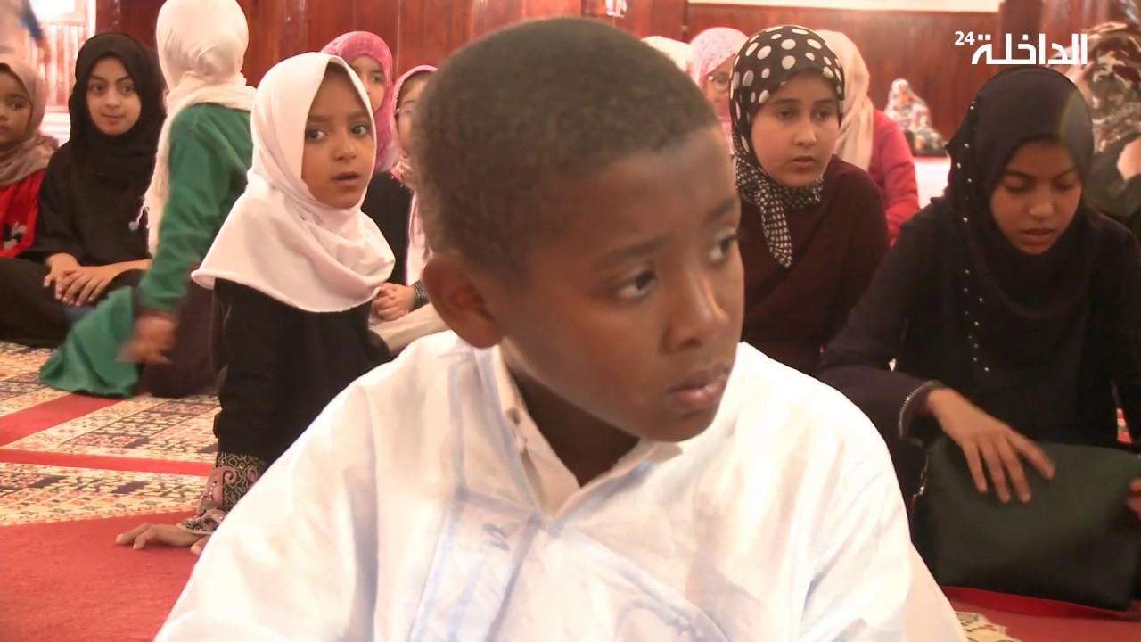 Kids Tested on Ibn Ashir's Murshid al-Mu'een - Morocco - Maliki Fiqh