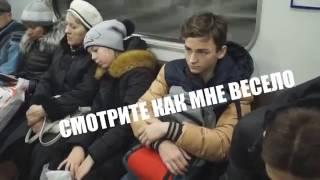 Видео Брайна про ПОЕЗД УБИЙЦА