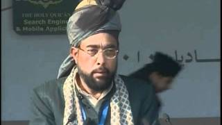 Khilafat on the precepts of Prophethood, Unity of Muslims, Urdu Speech at Jalsa Salana Qadian 2010