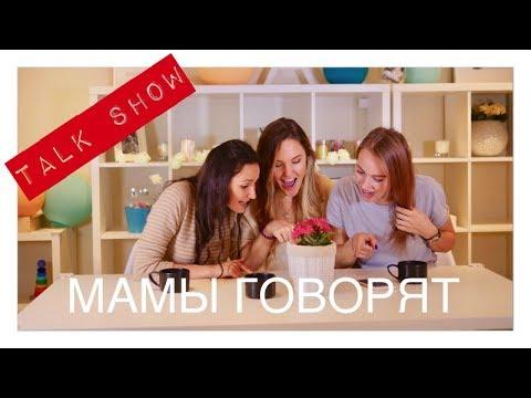 """Песня """"Мама, зачем мне это нужно""""из YouTube · С высокой четкостью · Длительность: 2 мин58 с  · Просмотры: более 14.000 · отправлено: 13-7-2014 · кем отправлено: valeri205"""
