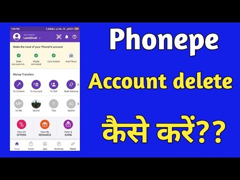 How To Delete PhonePe Account In Hindi | Deactivate Phonepe Account | How To Close Phonepe Wallet
