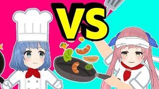 【カオス】料理対決!?どっちの料理でショー!!