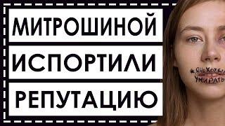 Саша Митрошина и Мария Солодар. Instacheck. янехотелаумирать