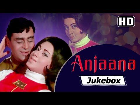 Anjaana Songs (1969) | Rajendra Kumar - Babita | Laxmikant-Pyarelal Hits Songs VIDEO JUKEBOX [HD]